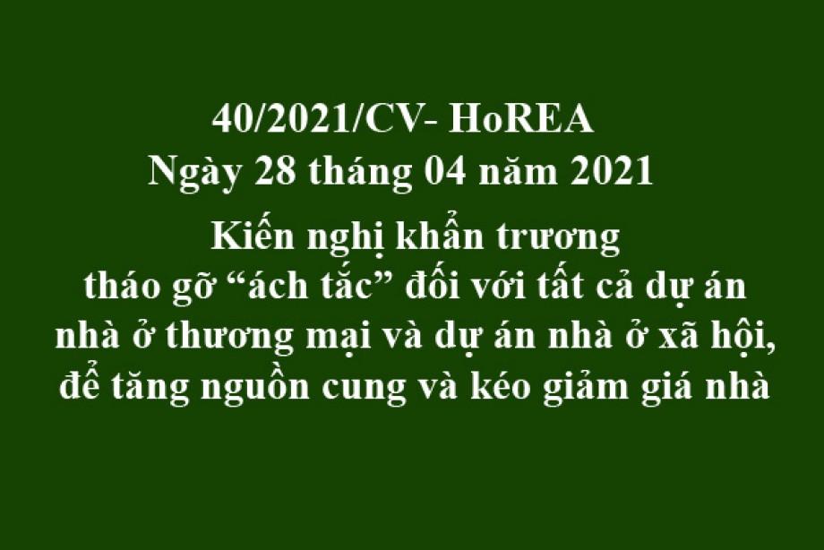 """Công văn 40/2021/CV- HoREA, ngày 28 tháng 04 năm 2021 Kiến nghị khẩn trương tháo gỡ """"ách tắc"""" đối vớitất cả dự án nhà ở thương mại và dự án nhà ở xã hội, để tăng nguồn cung và kéo giảm giá nhà"""